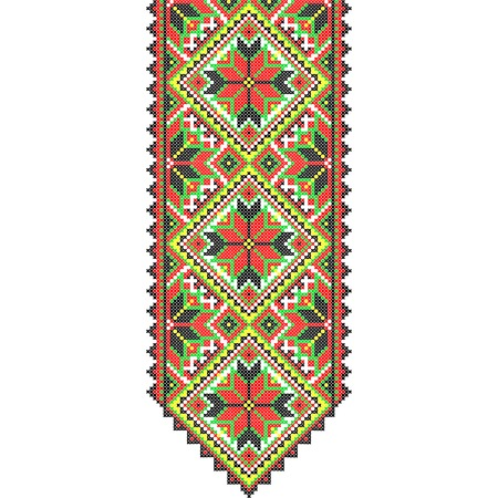 rushnik: Ukrainian national ornament decoration illustration Illustration