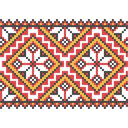 Ukrainian national ornament decoration illustration Illustration