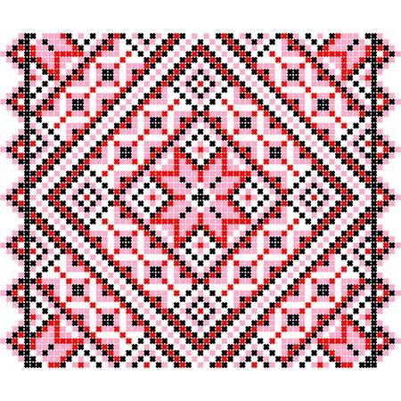 rushnik: Embroidery. Ukrainian national ornament decoration illustration