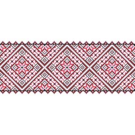 Embroidery. Ukrainian national ornament decoration illustration