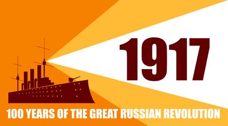Russian revolution Poster like illustration.