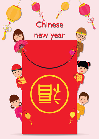 Chinese Children On Frame of Chinese new year red money packet (Ang Pau) with The chinese character Fu means  good fortune, Chinese New Year flat design vector illustration.