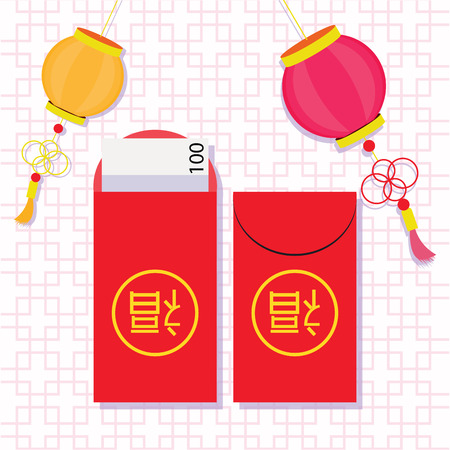 money packet: Chinese new year red money packet (Ang Pau) with The chinese character Fu means  good fortune, Chinese New Year flat design vector illustration.