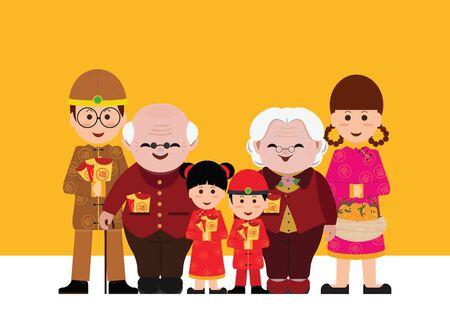 Famille de dessins animés chinois avec enveloppes rouges, célébration traditionnelle, joyeux nouvel an chinois, illustration vectorielle.