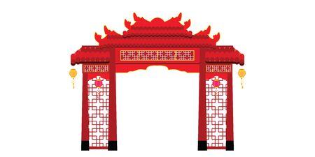 Arquitectura de puerta china aislada sobre fondo blanco. ilustración vectorial. Ilustración de vector