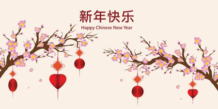 Happy chinese new year pink greeting card with Cherry blossom background, Traditional asian decoration,Template Banner Chinese New Year flat design vector illustration.