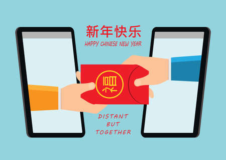 """Hand holding Chinese new year red money packet (Ang Pau) with The chinese character """"Fu"""" means """"good fortune"""" on smartphone, distant but together Chinese New Year flat design vector illustration."""