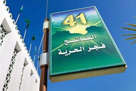 seizing: TRIPOLI, LIBYA - Jan 16, 2011: A propaganda poster in Tripoli, Libya, on January 16, 2011. It commemorates the 41th anniversary of Colonel al-Gaddafi seizing power. Gaddafi is killed nine month later.