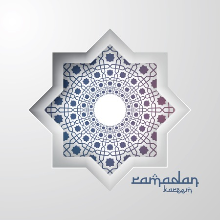 abstract mandala pattern element design with paper cut style for Ramadan Kareem Islamic greeting. Banner or Card Background.