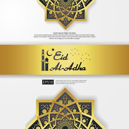Eid Al Adha Mubarak greeting Design. abstract gold color mandala with pattern ornament element. islamic invitation Banner or Card Background Vector illustration.