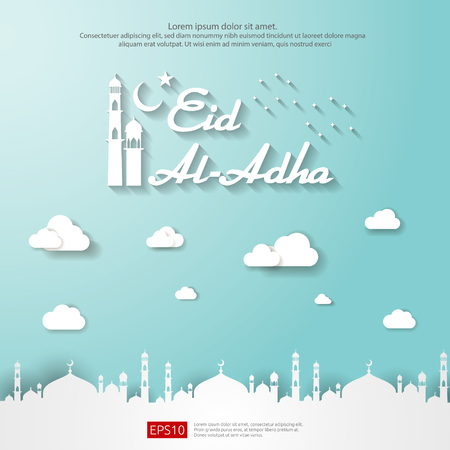 Eid al Adha Mubarak islamic greeting card design with dome mosque element in paper cut style. background Vector illustration.