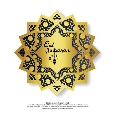 Eid al Adha or Fitr Mubarak islamic greeting card design. abstract mandala with pattern ornament and hanging lantern element. background Vector illustration Illustration