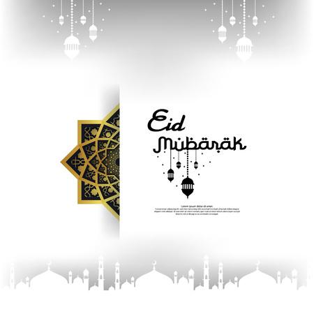 Eid al Adha or Fitr Mubarak islamic greeting card design. abstract mandala with pattern ornament and hanging lantern element. background Vector illustration Vector Illustration