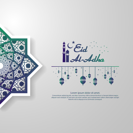 Eid al Adha or Fitr Mubarak islamic greeting card design. abstract mandala with pattern ornament and hanging lantern element. background Vector illustration. Vector Illustration