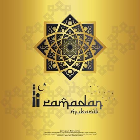islamic design concept. abstract mandala with pattern ornament and lantern element. Ramadan Kareem or Eid Mubarak greeting. invitation Banner or Card Background Vector illustration. Vecteurs