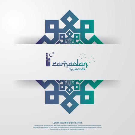 islamic design concept. abstract mandala with pattern ornament and lantern element. Ramadan Kareem or Eid Mubarak greeting. invitation Banner or Card Background Vector illustration.