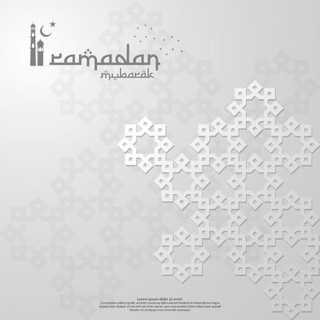 concept de design islamique. Ramadan Kareem ou Eid Mubarak salutation avec élément de mandala abstrait avec fond ornement motif pour invitation bannière ou carte. Illustration vectorielle