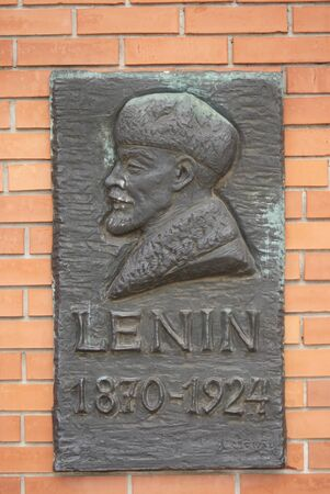 Lenin Relief - The Endless Parade of the Personalities of the Workers Movement - Communist Monument - Memento Park - Budapest