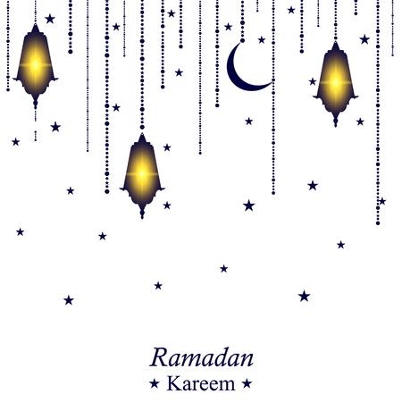 Ramadan kareem festive background traditional ramadan lantern ramadan kareem festive background traditional ramadan lantern white greeting card the muslim holiday m4hsunfo