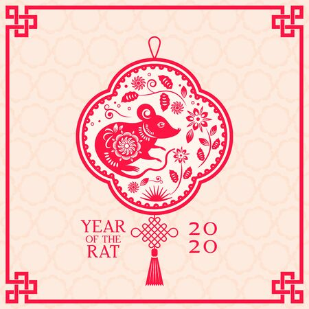 Greeting card with Chinese new year 2020 white rat on the astrological calendar. Gong Xi Fa Cai. Golden traditional Chinese illustration on a red background.