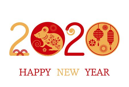 Postcard with the Chinese New Year 2020 rat on the astrological calendar. flat isolated vector Фото со стока - 129771198