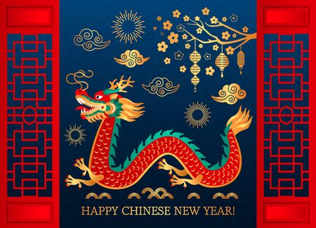 Happy Chinese New Year 2020. Template banner, poster, greeting cards. Sakura, Chinese golden dragon, lantern, flowers. Иллюстрация