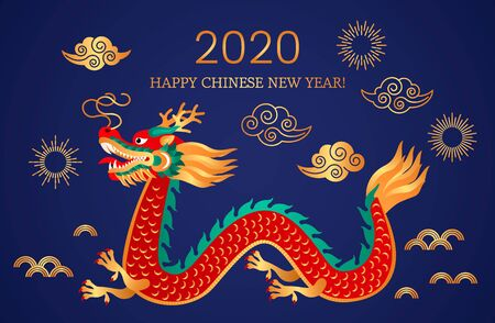Happy Chinese New Year 2020. Template banner, poster, greeting cards. Sakura, Chinese golden dragon, lantern, flowers. traditional asian vector illustration