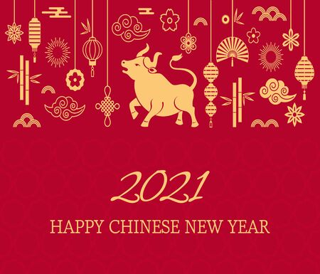 Happy chinese new year. the white metal ox is a symbol of 2021, the Chinese New Year. Template banner, poster, greeting cards. Sakura, rat, lantern, flowers. golden vector illustration 向量圖像