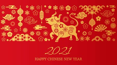 Happy chinese new year. the white metal ox is a symbol of 2021, the Chinese New Year.