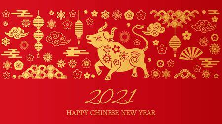 Joyeux Nouvel An chinois. le bœuf en métal blanc est un symbole de 2021, le nouvel an chinois.
