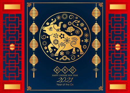 Happy chinese new year. bull symbol of 2020 red and gold paper cut. Template banner, poster, greeting cards. vector illustration
