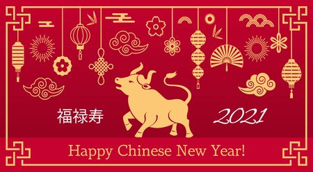Happy chinese new year. the white metal ox is a symbol of 2021, the Chinese New Year. Template banner, poster, greeting cards. Sakura, rat, lantern, flowers. golden vector illustration Vettoriali