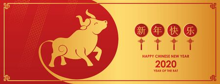 Chinese New Year 2021 year of the bull. postcard red and gold paper cut bull  イラスト・ベクター素材