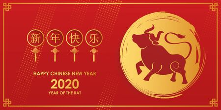 Chinese New Year 2021 year of the bull. postcard red and gold paper cut bull elements with traditional ornament. vector illustration