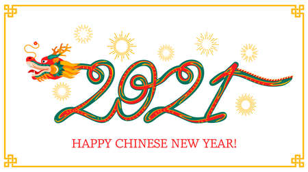 greeting card with handwritten lettering 2021 and traditional chinese dragon fireworks and chinese frame. vector illustration  イラスト・ベクター素材