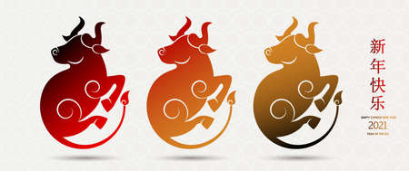 Happy chinese new year. the white metal ox is a symbol of 2021, the Chinese New Year. Template banner, poster, greeting cards. Illusztráció