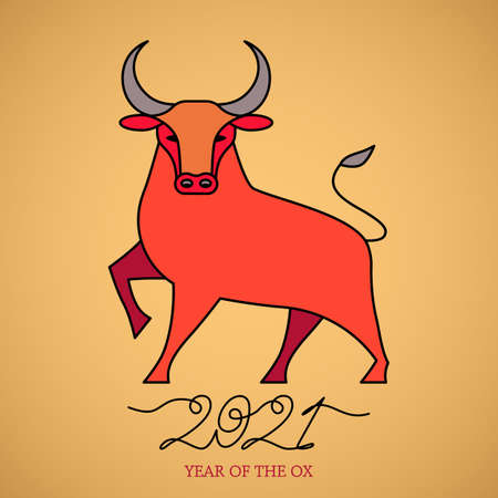 Happy Chinese New Year. white metal bull symbol of 2021, Chinese New Year. Template for banner, poster, greeting card. cut out of paper. translation from chinese - happy new year Vector Illustration