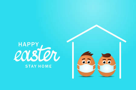 Happy Easter 2021 greeting banner.Stay home for the holiday. Easter eggs in a medical mask sits at home. congratulatory inscription. vector illustration