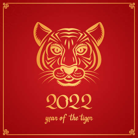 geometric tiger face symbol of 2022. Chinese New Year concept for the signs of the zodiac. vector illustration isolated on white background in asian style Ilustración de vector