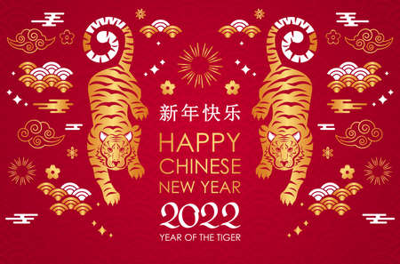 Chinese new year 2022 year of the tiger. Striped tiger and tiger numbers in retro style. greeting card over traditional asian background. translation: Chinese New Year 2022, Year of the Tiger