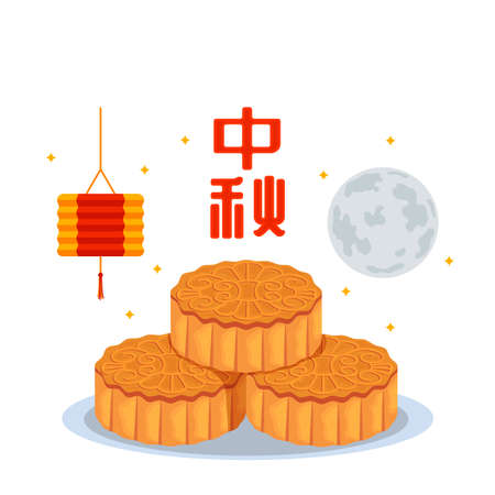 greeting card. moon gingerbread, full moon, chinese lantern and greeting text. Chinese translation text - Mid-Autumn Festival. vector illustration Ilustracja