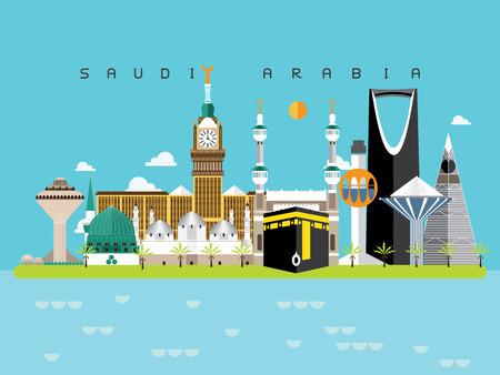 ah: Saudi Arabia Landmarks Travel and Journey Vector