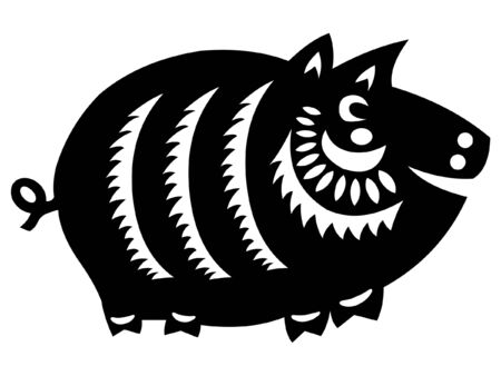 Pig Stock Vector - 2331869