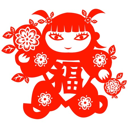 shadowgraph: Chinese New Year Illustration