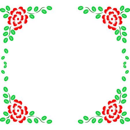 Elegant frame with floral ornaments Vector