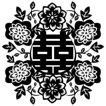 asian bride: A papercut of chinese wedding symbol. Illustration