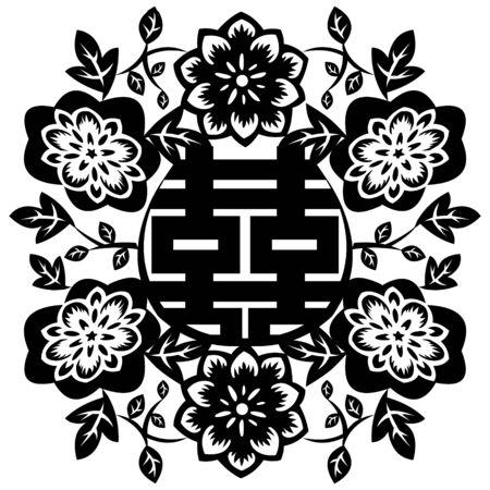 Een papercut van Chinese bruiloft symbool.