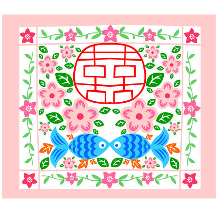 engagement silhouette: A papercut of chinese wedding symbol. Illustration
