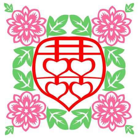 shadowgraph: A papercut of chinese wedding symbol. Illustration