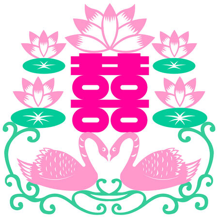A papercut of chinese wedding symbol. Stock Vector - 2367934